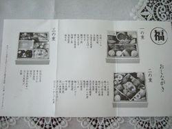 20092oseti_3